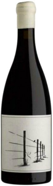 Savage Thief in the Night